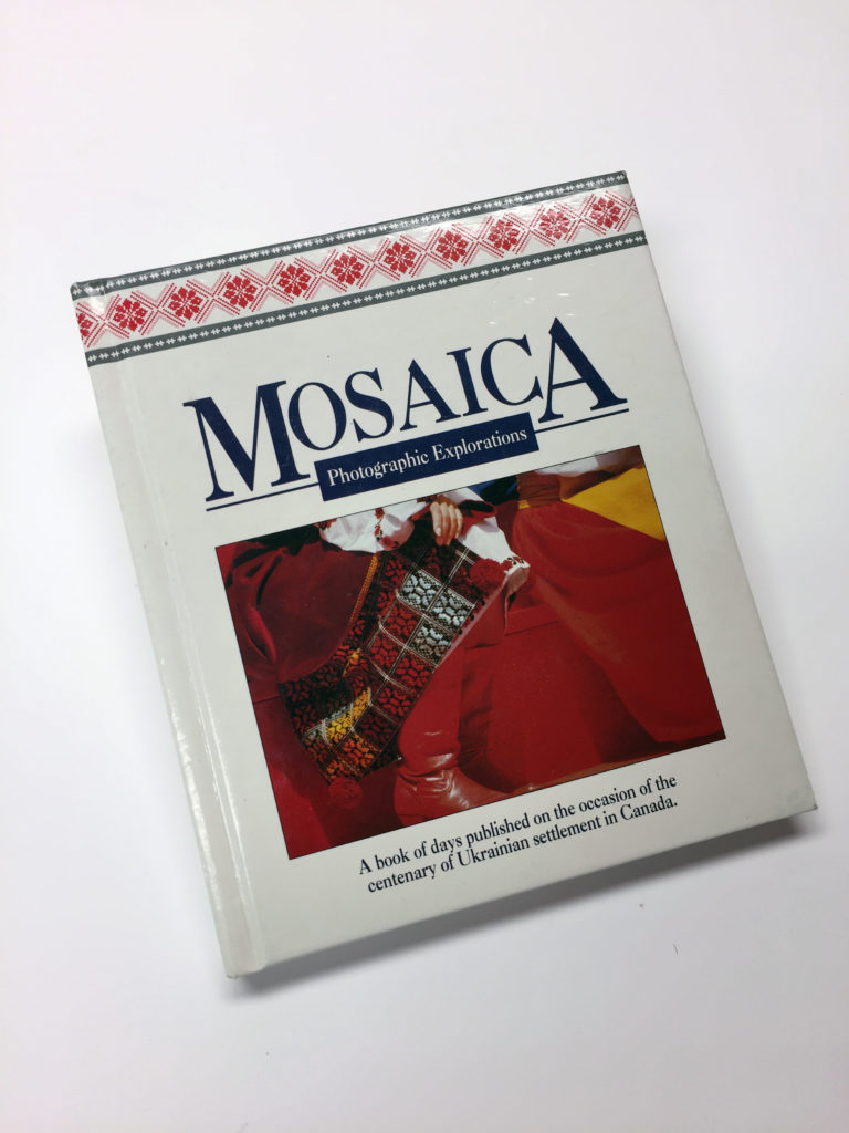 Cover image of the Mosaica photography collection, a Storyphile book example., a